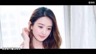 赵丽颖&吴亦凡《想你》歌词版+赵丽颖2017回顾照片集锦