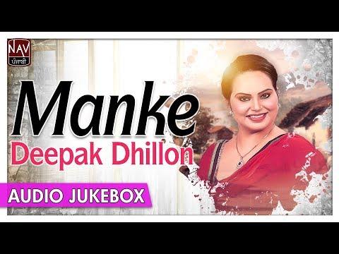 Manke | Best Of Deepak Dhillon Songs | Superhit Punjabi Songs Jukebox | Priya Audio