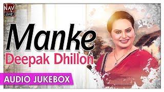 vuclip Manke | Best Of Deepak Dhillon Songs | Superhit Punjabi Songs Jukebox | Priya Audio