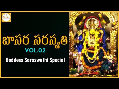 Goddess Saraswathi Devi -02   Goddess of Knowledge   Importance Of Basara Temple   Bhakti