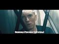 Eminem Elevator Лифт Русские субтитры перевод Rus Sub рус суб mp3