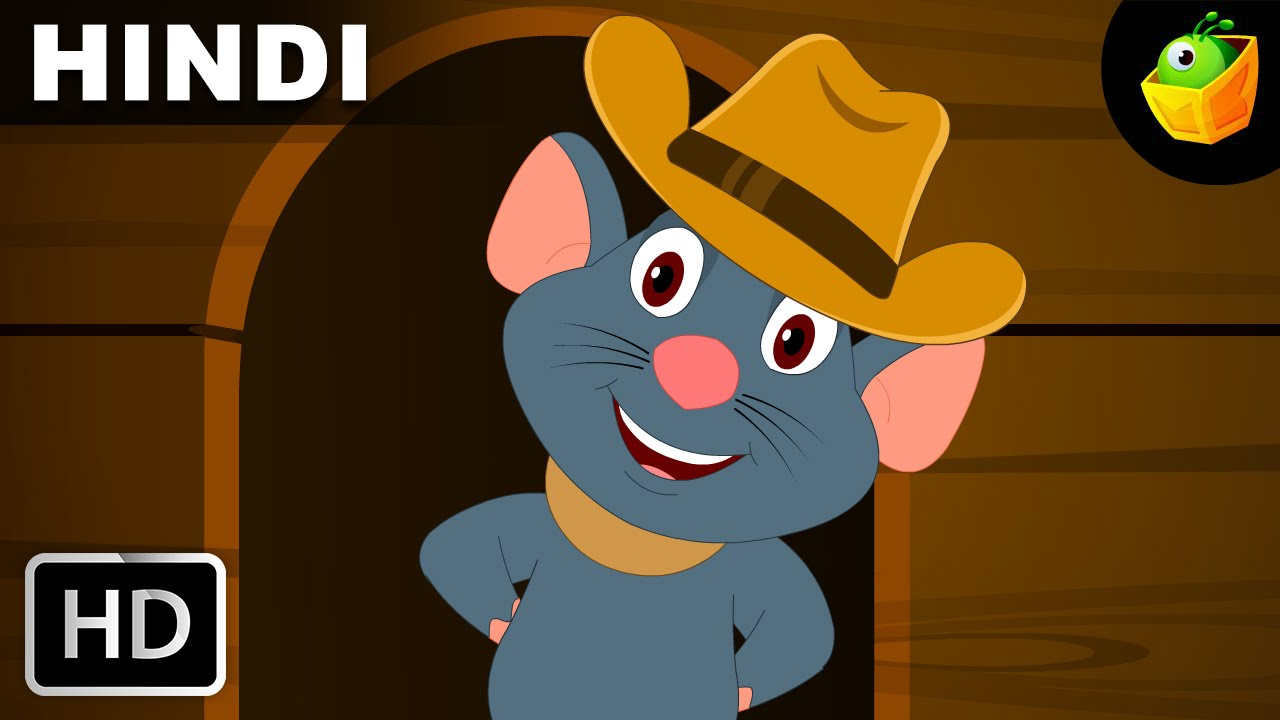 Download नटखट चूहा- Natkhat Chuha   Little Naughty Mouse   Hindi Rhymes   Hindi Rhymes for Kids