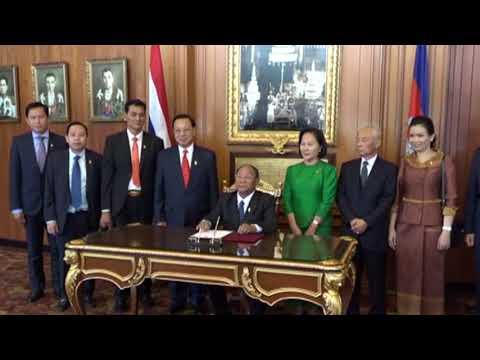 Heng Samrin from Thailand 03-Feb-2018