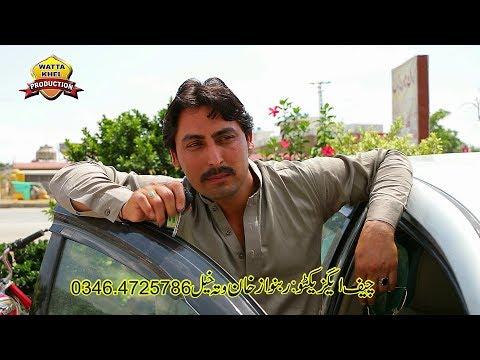 Dil He Bhola Badshah Singer Naimat Niazi Daoudkhelvi Vol 06 2017 Official Video Saraki Song