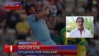Do or Die for England Today | Eng vs Aus | Shoaib Akhtar | World Cup 2019