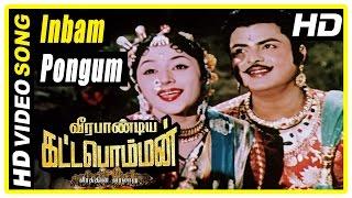 Veerapandiya Kattabomman Movie Scenes   Inbam Pongum Song   Sivaji denies to pay the tax   Padmini