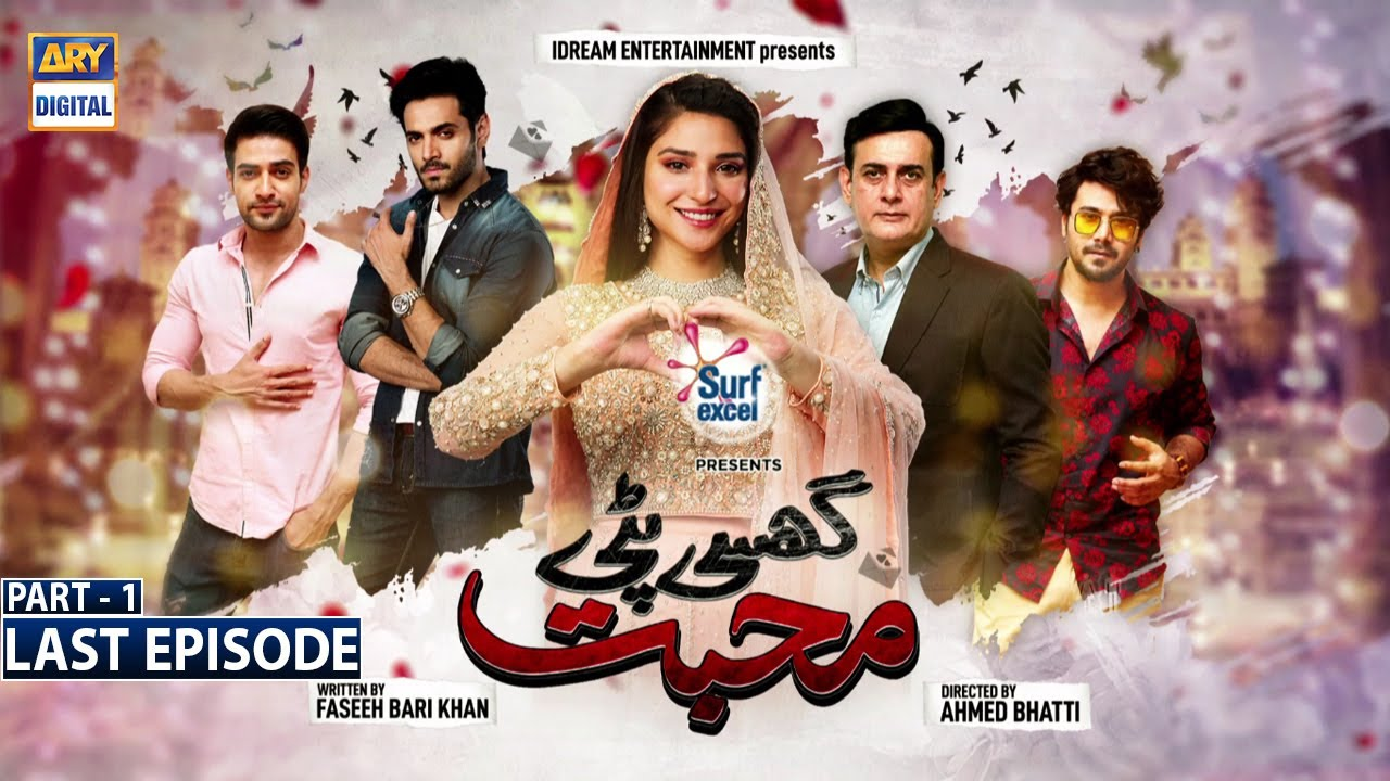 Download Ghisi Piti Mohabbat- Last Episode Part 1- Presented by Surf Excel [Subtitle Eng]- 21st Jan 202 - ARY