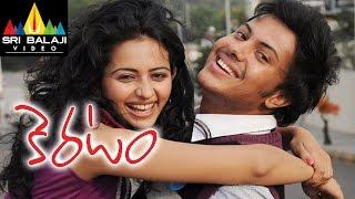Keratam Full Movie | Latest Telugu Full Movies | Rakul Preet | Sri Balaji Video