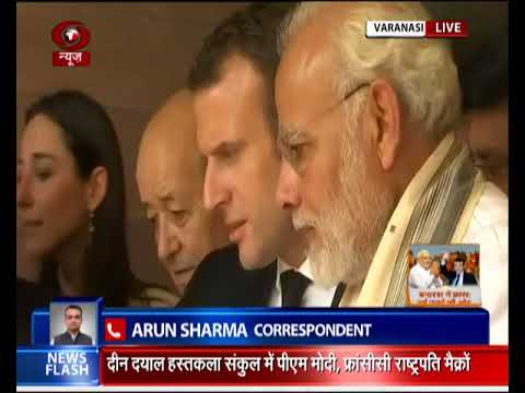 Full Event : PM Modi, French President visits exhibition at Deen Dayal Hastkala Sankul in Varanasi