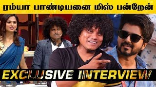 Interview With Cooku With Comali Pugazh - 05-04-2020 Tamil Cinema News