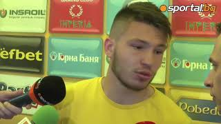 Младият голмайстор Милко Георгиев: Надявам се да заслужа титулярно място в Ботев