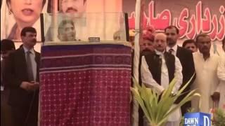 Bilawal Bhutto Zardari wants equal rights for Pakistan