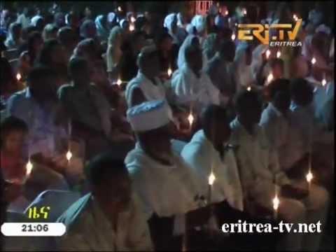 Eritrean News - Sudan - Sekri Semaatat - Eri TV