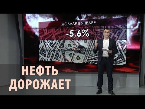 Доллар - слабое звено. Рубль дорожает