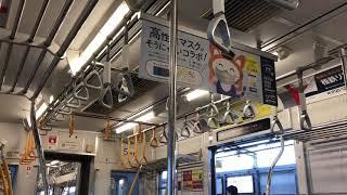相鉄8000系8706編成 各駅停車横浜(SO01)行き いずみ中央(SO35)→いずみ野(SO34)