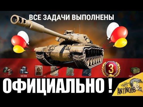УРА! ЗИМНИЙ МАРАФОН НА ПРЕМ ИМБУ в WoT! РАДОСТЬ ВЕТЕРАНАМ World Of Tanks!