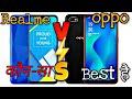 - oppo a3s v/s Realme phone   Realme color os update compare with oppo a3s color os update  6.0 update