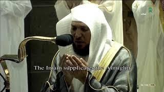 دعاء ليلة 28 رمضان التهجد من المسجد الحرام - ماهر المعيقلي 1441 - 2020
