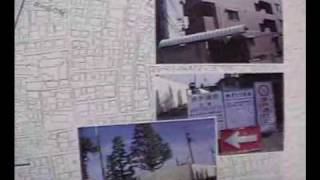 浜田山・三井グランド環境裁判 その1 thumbnail