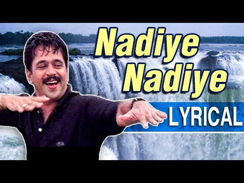Lyrical : Nadiye Nadiye With Lyrics | Rhythm | Arjun, Meena, Jyothika | A.R.Rahman Hits