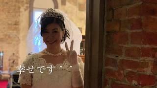 北海道 函館 思いきって ブライダルロケフォト しちゃいました〜!! thumbnail
