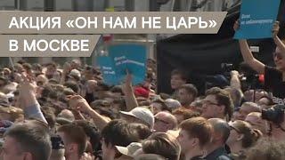 На Пушкинской площади встретились стороники Навального и НОДовцы