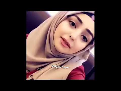 اجمل بنت عراقية بدون مكياج Youtube