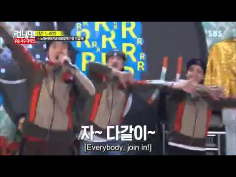RM 240 ballad song version Kim Jong Kook & Haha