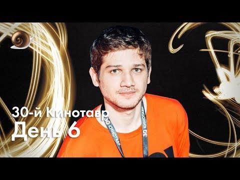Александр Паль о постельных сценах, премьера «Sheena667» и спецпоказ «Дылды» Балагова