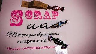Обзор канцелярских покупок в магазине ScrapUA