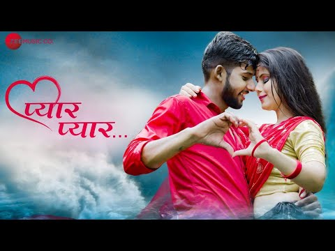 Pyaar Pyaar - Video   Deewanaa   Sunil Sagar   Roshan Vaishnav & Shraddha Mandal