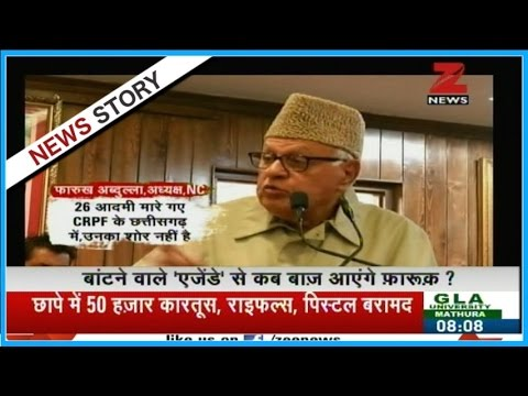 Farooq Abdullah's controversial statement over Kashmir issue