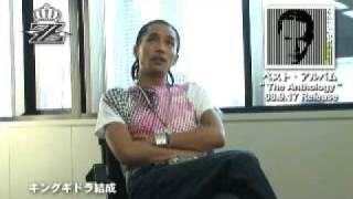 キングギドラ結成 OFFICIAL WEBSITE : http://www.zeebra.jp/ MySpace :...