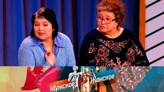 Мужское / Женское - Детский концлагерь. Выпуск от10.11.2016