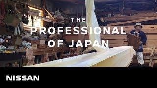 これが日本の匠だ!!日本中の職⼈技を1本のムービーに。職人たちに支えられ成長してきた自動車メーカーならではのCM
