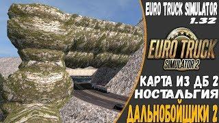 Карта из Дальнобойщиков 2 в Euro Truck Simulator 2