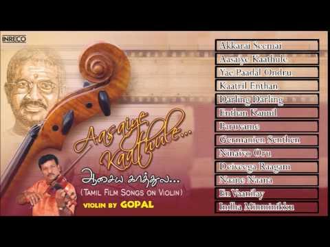 Tamil Film Instrumental | Aasaiye Kaathule | Gopal | Violin | Jukebox