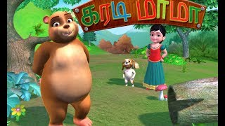Karadi Mama - Tamil Rhymes 3D Animated