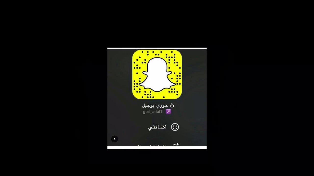 تم فتح حساب في سناب شات لزهرات اطفال ومواهب Youtube