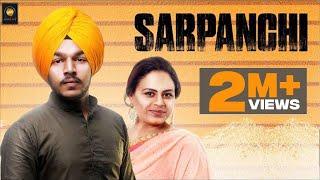 Sarpanchi | Harbaksh Gill ft. Gurlej Akhtar | Gill Raunta | Patiala shahi records | New punjabi song