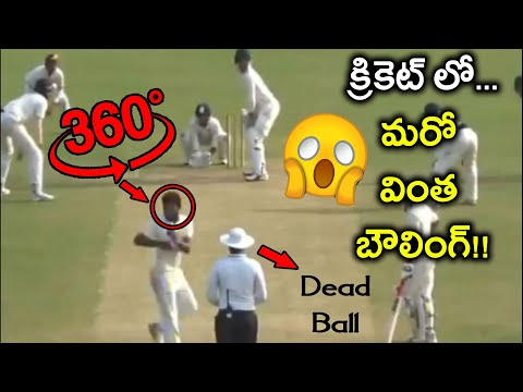360° 'Switch' Bowling : Going Viral in Social Media | Oneindia Telugu