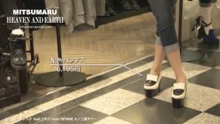 【出演】 モデル:松本望.