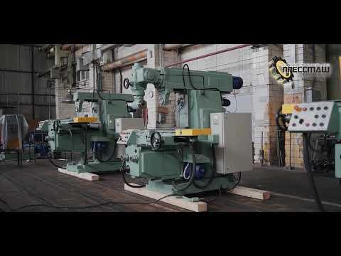 Производство консольно-фрезерных станков