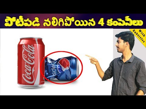 4 Companies That