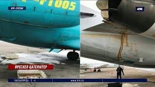 Bek Air компаниясына қатысты  сұмдық ақпараттар жария болды