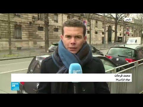الحكومة الفرنسية تستهدف التحرش الجنسي بعقوبات فورية  - 14:23-2018 / 3 / 21