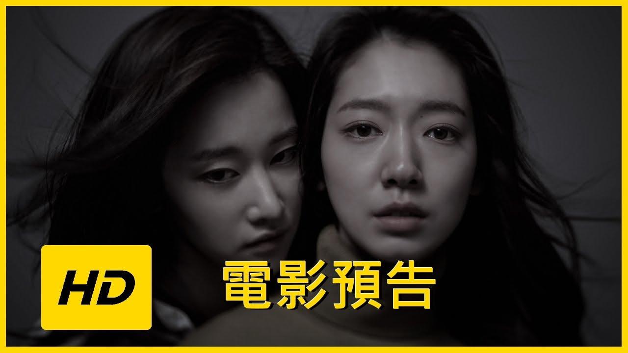 《聲命線索》(2020) HD中文字幕電影預告【CALL】HD Movie Trailer | JELLY MOV3 |臺版預告 - YouTube