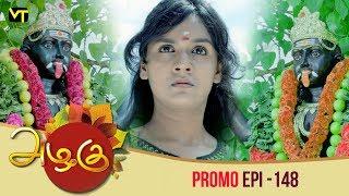 Azhagu Tamil Serial | அழகு | Epi 148 - Promo | Sun TV Serial | 16 May 2018 | Revathy | Vision Time