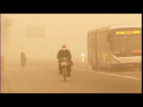 Beijing Air Pollution Project