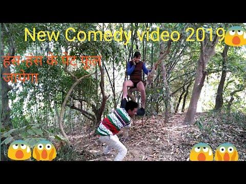 Must Watch New Whatsapp Comedy Video. 2019//Episode (6)